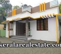 35 Lakhs 3 BHK Brand New House For Sale at Peyad Trivandrum