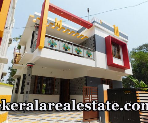 42 Lakhs 3.5 Cents 1500 Sqft House Sale at Thachottukavu Peyad