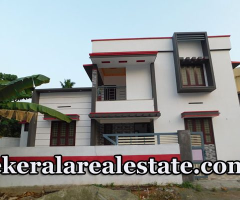 45 Lakhs 4 Cents 1700 Sqft New House Sale at Peyad Thachottukavu