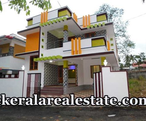 50 Lakhs 4 Cents 2000 Sqft 4BHK House Sale at Peyad Thachottukavu