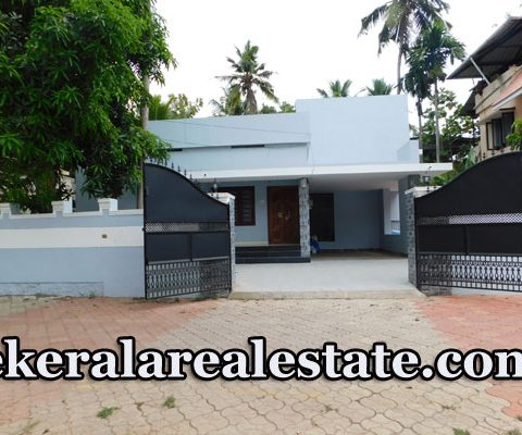 7.5 Cents 1250 Sqft House Sale at Thrivikramangalam Poojappura