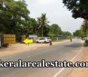 Land For Sale at Pallipuram Kaniyapuram Trivandrum