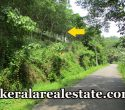 2 .5 Acre Rubber Land For Sale at Nannattukavu Pothencode