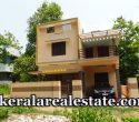 4 Cents 1650 Sqft New House Sale at Ayodhya Nagar Indira Nagar Peroorkada