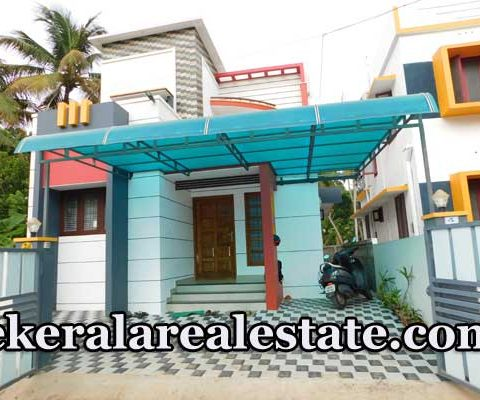 45 Lakhs 3 cents 1200 sqft House For Sale at Pappanamcode Near Arakath Devi Temple