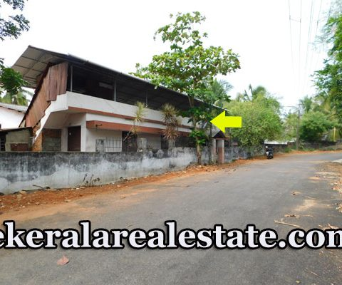 68 cents Land With 20000 sq ft Building Available for Transfer in Trivandrum Kerala