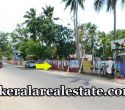 Kulathoor Kazhakuttom Main Road Frontage 16 Cents Land For Sale