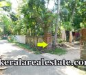 Residential Land with old House For Sale In Sankaramangalam Chavara Kollam