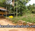 15 Cents Residential Plot For Sale at Vadasserikonam Palachira Varkala
