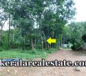 3 Acres of Land For Sale Near IISER Vithura For Price Below 40000 Per Cent