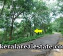 Road Frontage 2 Acre Rubber Plot For Sale at Koliyakode Pothencode Trivandrum