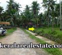 Water Frontage Land For Sale at Koliyoor Vellayani Thiruvallam Trivandrum