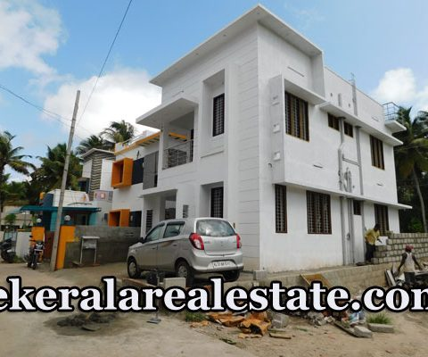 1300 sqft New House For sale at Karumam Pappanamcode Trivandrum