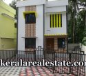 39 Lakhs 3 Cents 1200 Sqft New House For Sale at Kaniyapuram Andoorkonam