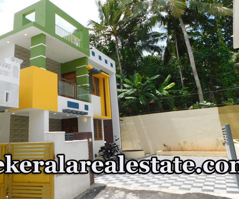 43 Lakhs 4.5 cents 1700 sqft New House For Sale at Thachottukavu Trivandrum