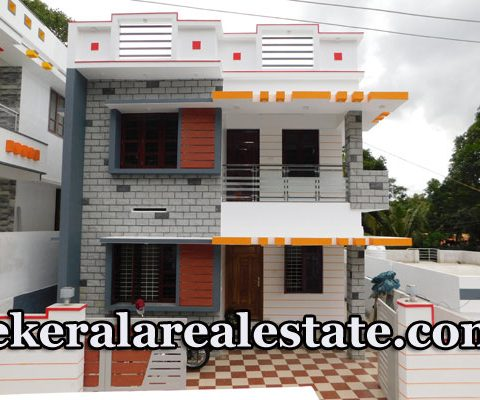 45 Lakhs 3.5 cents 1500 sqft New House For Sale at Puliyarakonam Trivandrum