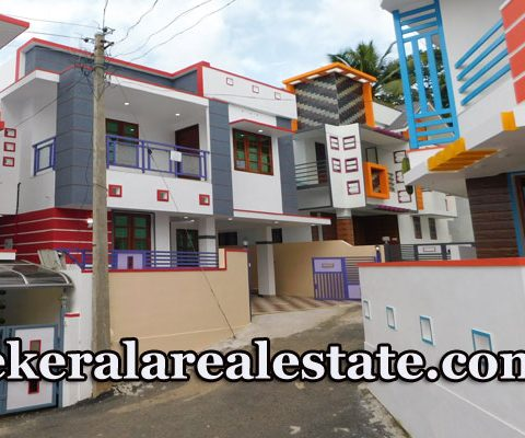 50 Lakhs 1580 sqft New House For Sale at Haritha Nagar Vattiyoorkavu Trivandrum