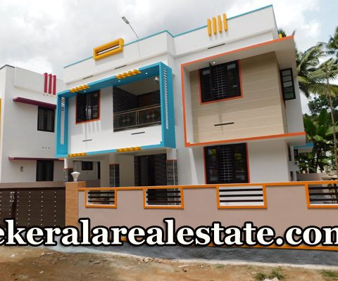 60 Lakhs 3.650 cents 1500 Sqft New House Sale at Nettayam Vattiyoorkavu