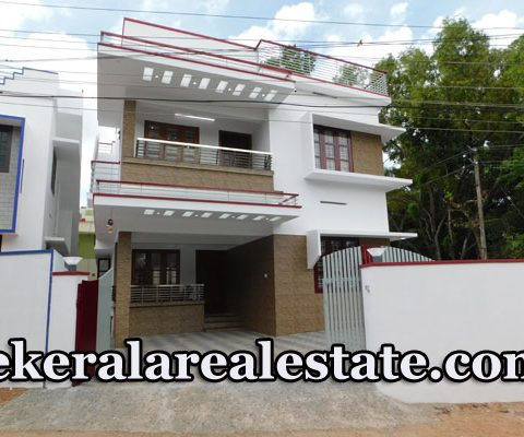 70 Lakhs 5 cents 2000 sqft New House For Sale at Thachottukavu Trivandrum