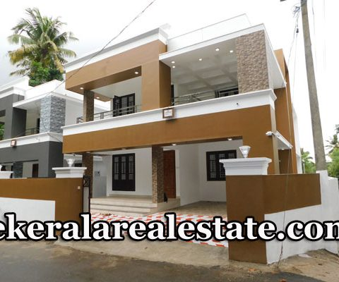 85 Lakhs 2200 sqft New House For Sale at Kodunganoor Vattiyoorkavu Trivandrum