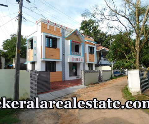 2100 sqft 5 BHK New House For Sale at Manikanteswaram Peroorkada Trivandrum