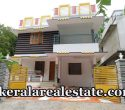 42 Lakhs 5.200 Cents 1700 Sqft 3 BHK New House Sale at Alantharakonam Peyad