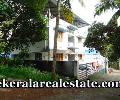 5 cents 2350 sqft House For Sale at Prasanth Nagar Ulloor Trivandrum
