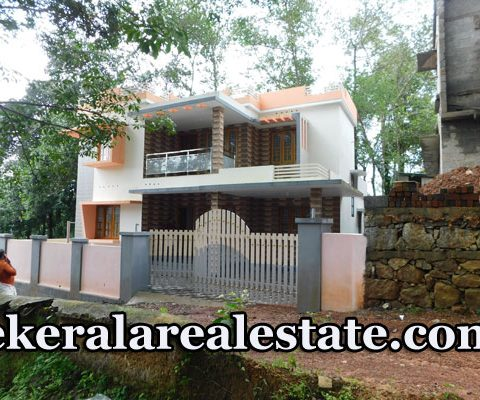 5 cents 1600 sqft 52 lakhs New House For Sale at Attingal - Venjaramoodu Road