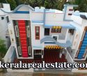 55 Lakhs New 1600 sqft 4 BHK House For Sale at Panankara Vattiyoorkavu Trivandrum