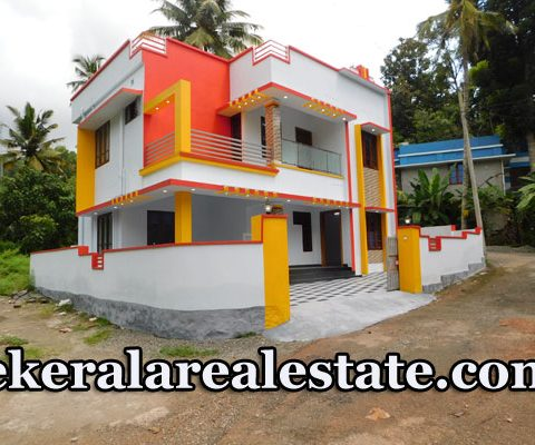68 Lakhs 4.3 cents 1700 sqft New House For Sale at Nettayam Trivandrum