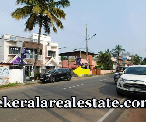 1000 sqft Office Space For Rent at Kannammoola Trivandrum