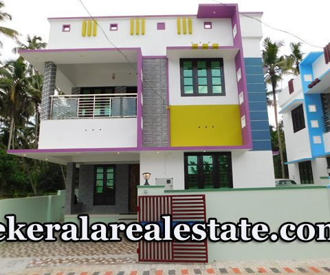 49 Lakhs 3 Cents 1600 Sqft House For Sale at Enikkara Peroorkada