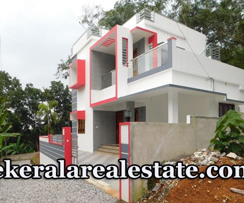 47 Lakhs 4 cents 1700 sqft New House For Sale at Peyad Thachottukavu Trivandrum
