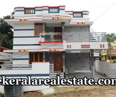 49 Lakhs 4 cents 1800 sqft New House For Sale at Pidaram Thirumala Trivandrum