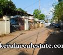 5.25 cents Residential Land For Sale at Kunnukuzhy Trivandrum