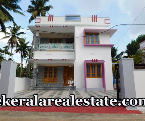 65 Lakhs 5 Cents 1400 sqft New House For Sale at Nettayam Trivandrum
