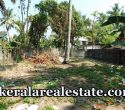 20 Cents House Plot for Sale at Karikkakom Trivandrum