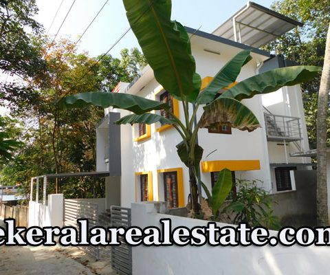 38 Lakhs 1350 sq ft Budget House for Sale at Malayinkeezhu