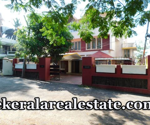 Independent 5 BHK House For Sale at Vrindavan Gardens Pattom