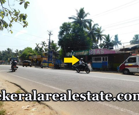 National Highway Frontage land with House For Sale at Toll Junction Neyyattinkara