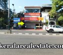Office Space for Rent at Pallimukku Pettah Trivandrum