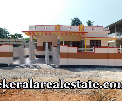 6.5 cents 1300 sqft New House For Sale at Attingal Venjaramoodu Road
