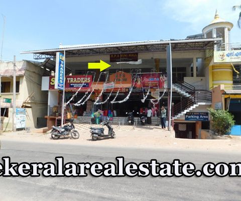 Commercial Space for Rent at Kattakada Trivandrum