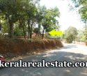 Main Road Frontage 24.5 cents Residential Land For Sale at Ayroor Varkala