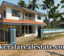 5.75 cents 1900 sqft House For Sale at Mannanthala Trivandrum