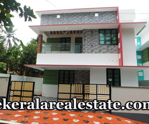 3 cents 1600 sqft New House For Sale at Kachani Near Vattiyoorkavu