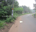 1 Acre Rubber Plantation for Sale in Kollam Chozhiyakode s (1)
