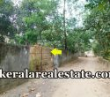 16 Cents Residential Land Sale at Chavarcode Parippally TrivandrumParippally Real Estate Properties