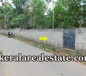 5 Cents Residential Land For Sale at Peringammala Venganoor Trivandrum