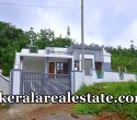 New House For 38 Lakhs in 8 Cents 1000 Sqft Sale at Palode Trivandrum